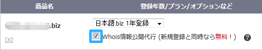 who is 情報